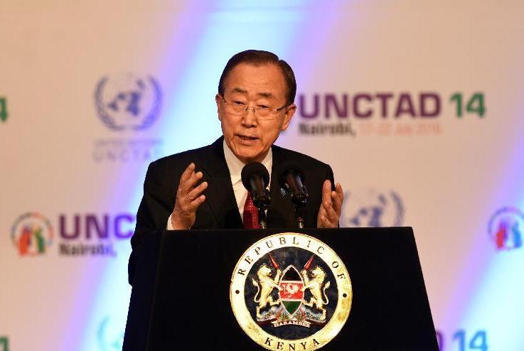 На сессии ЮНКТАД обсудят глобальное устойчивое развитие