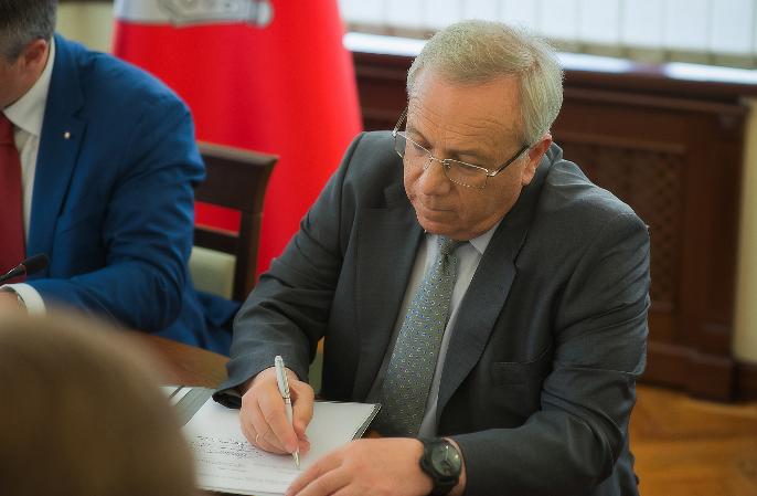 Группа Метинвест и городские власти Кривого Рога заключили соглашение