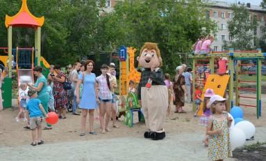 Дети Барабинска получили в подарок от ООО «Газпром трансгаз Томск» новую игровую площадку