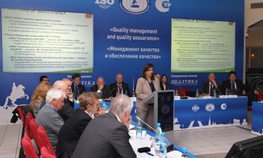 Новый стандарт ISO помогает сообществам управлять устойчивым развитием