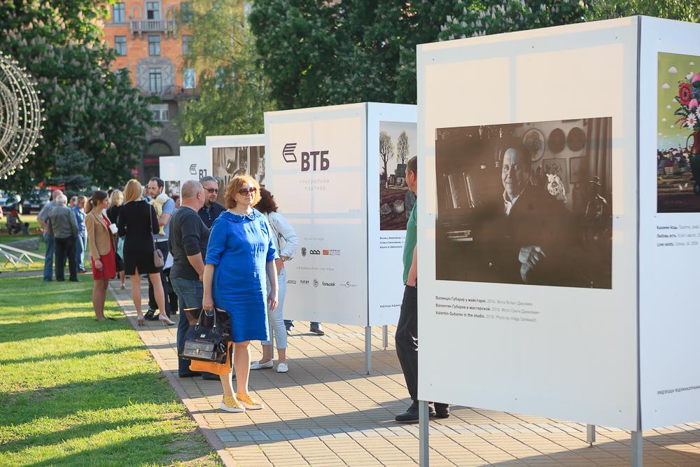 выставка под открытым небом «Художник и город»