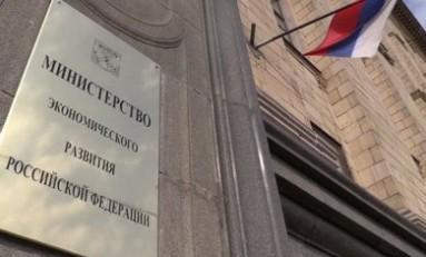 Законопроект о социальном предпринимательстве вынесен на общественное обсуждение