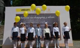 Брестская область примет первые уроки проекта «Чытаем па-беларуску з velcom» в новом учебном году