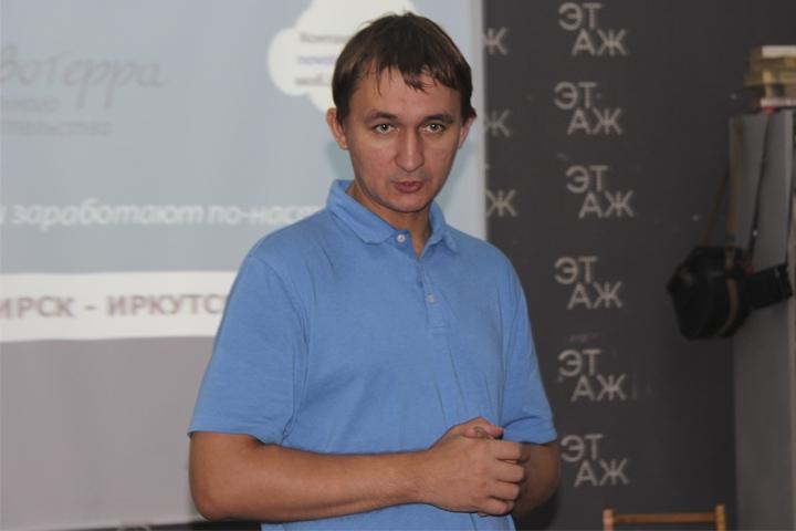 Евгений Дубровин
