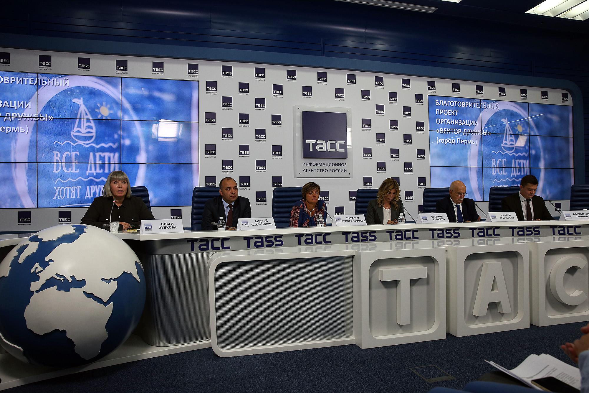 ОМК стала партнеромоператора президентских грантов фонда«Перспектива»
