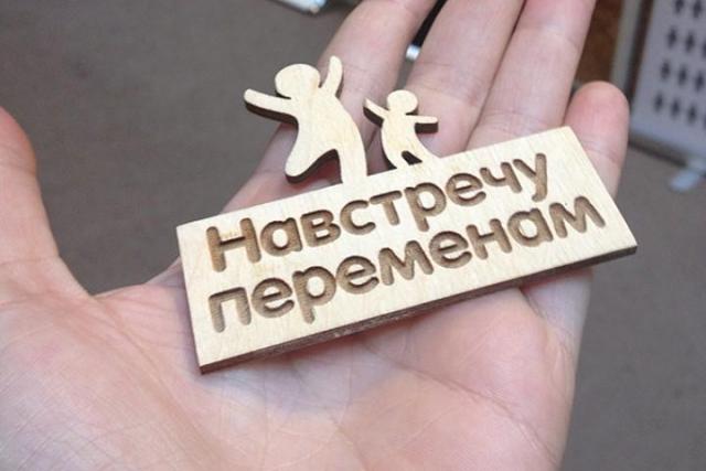 В конкурсе фонда «Навстречу переменам» за гранты на сумму в 4,8 млн рублей поборются полсотни предпринимателей