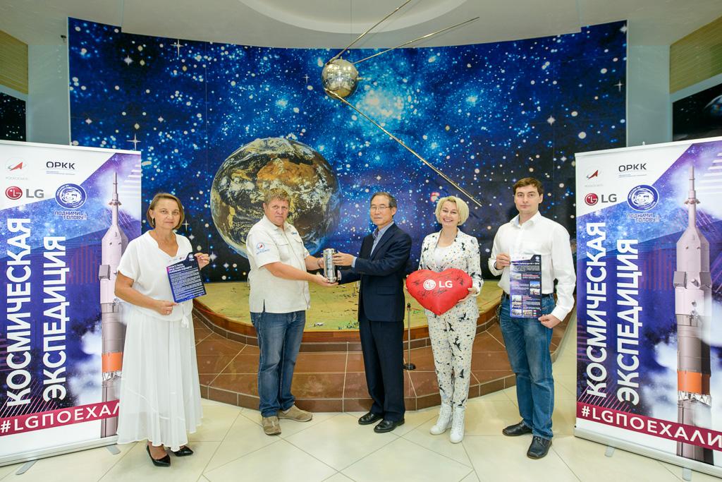 «Космические» инициативы добра LG и ОРКК на Байконуре