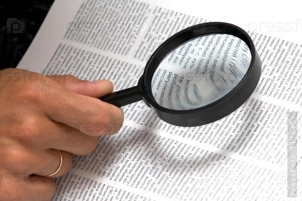 Оценка результативности развития компании: взгляд через призму отчетности