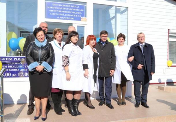 В Мариуполе при поддержке Группы Метинвест и Евросоюза открылась новая амбулатория