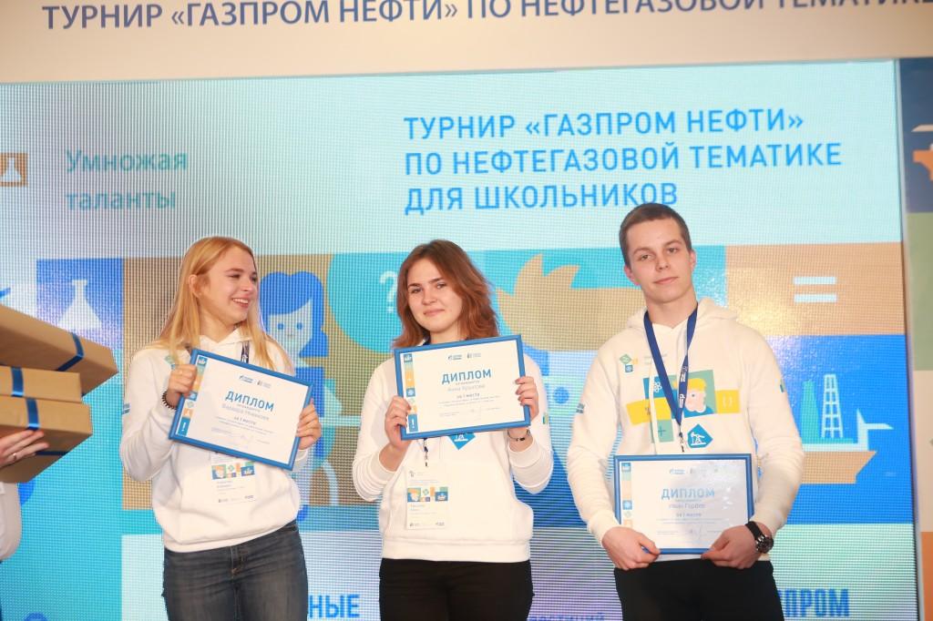 «Газпром нефть» подвела итоги интеллектуального турнира «Умножая таланты»