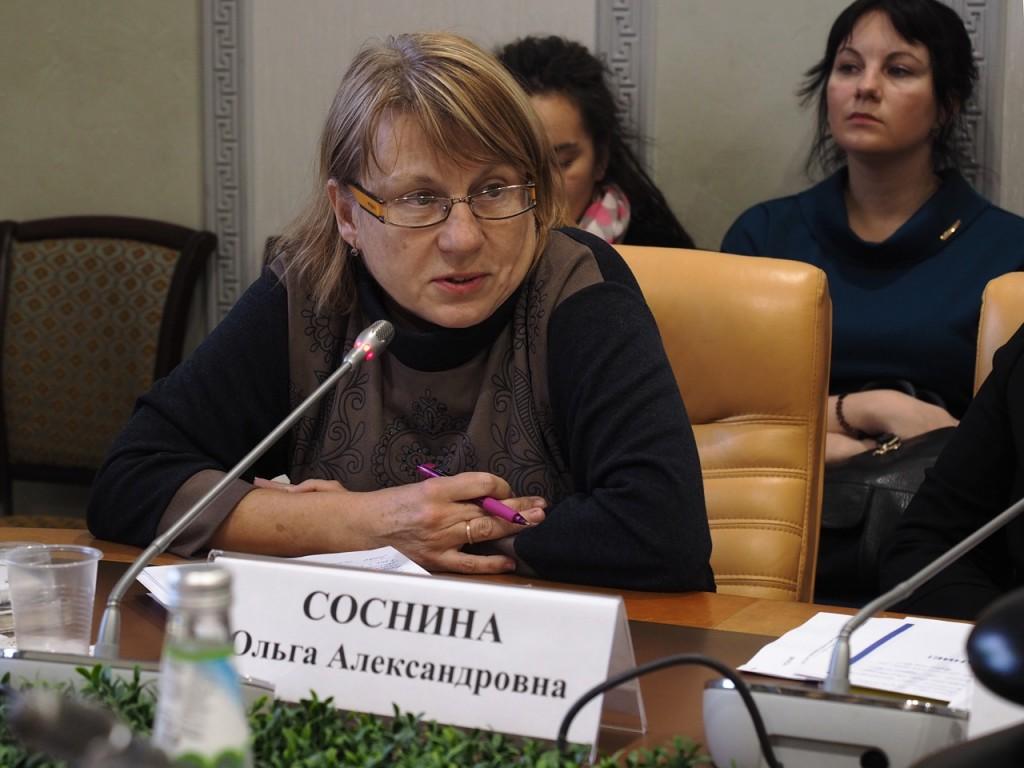 Ольга Соснина