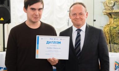 «Газпром нефть» наградила лучших математиков СПбГУ – участников «Математической прогрессии»