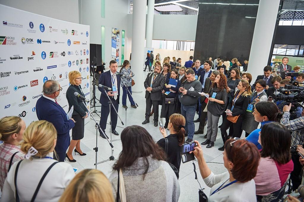 В СКОЛКОВО прошел Всероссийский слет социальных предпринимателей