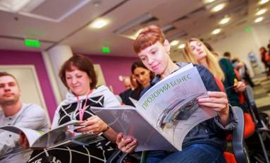 «Концерн Галнафтогаз» представил отчет по устойчивому развитию с акцентом на прозрачность бизнеса