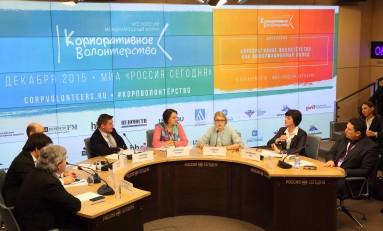 В Москве пройдет V международный Форум «Корпоративное волонтёрство: бизнес и общество»