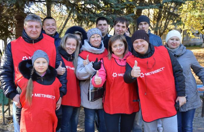"""Группа Метинвест провела волонтерскую акцию """"Чистый город"""""""