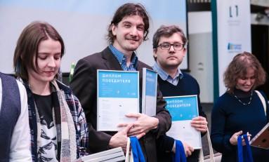 В Санкт-Петербурге объявили победителя конкурса креативных социальных проектов
