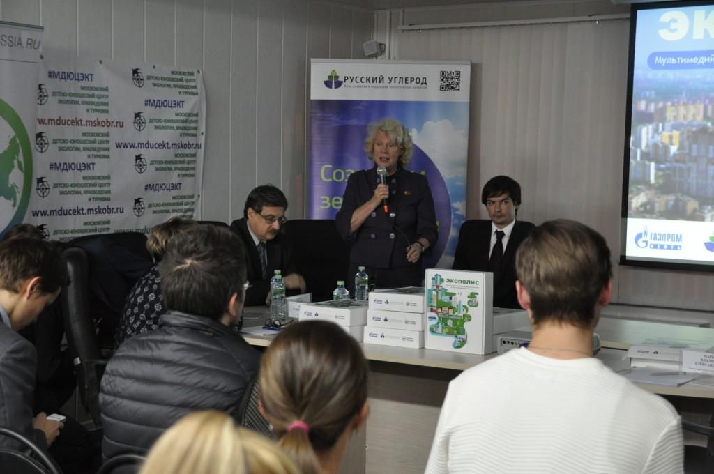 Инновационное пособие с виртуальной реальностью расскажет школьникам об экологии Москвы и зеленых технологиях