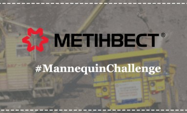 «Самый крутой индустриальный #MannequinChallenge от Группы Метинвест»