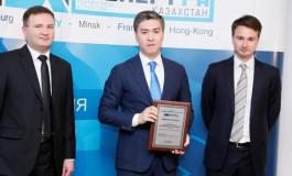 RAEX («Эксперт РА Казахстан»): подведены итоги VI Ежегодного Конкурса Годовых Отчетов
