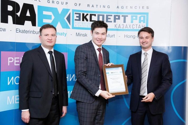 АО «Народный Банк Казахстана»