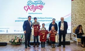 I Открытый форум «Добрая Казань» завершился в Татарстане