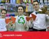 Coca-Cola Россия запустила собственную программу по сбору отходов потребительской упаковки