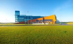 Развитие территории и человеческого капитала Гусевского района Калининградской области через укрепление социальной активности и поддержку творческих инициатив частной компанией GS Group