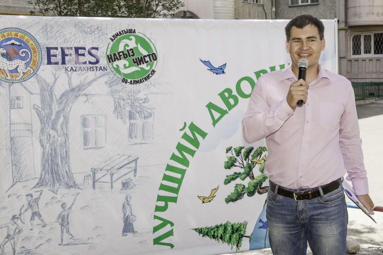 Компания «Эфес Казахстан»