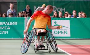 Международный турнир по теннису на колясках МегаФон DreamCup