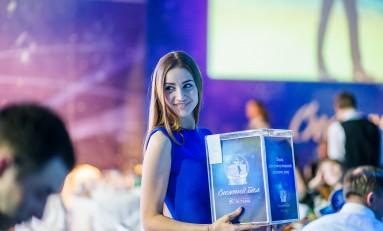 Более 11 миллионов рублей собрали сотрудники группы АФК «Система» в рамках новогодней благотворительности