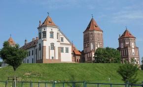 Музеи Беларуси вместе с БЕЛКАРТ