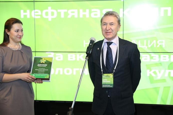 Борис Коваленко, Иркутская нефтяная компания