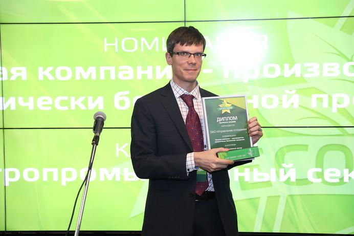 Евгений Барзыкин, ЗАО «Управление отходами»