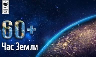 «Час Земли»: «Балтика-Новосибирск» поделится секретами сохранения энергии