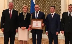 «Татэнерго» - победитель конкурса «Российская организация высокой социальной эффективности»