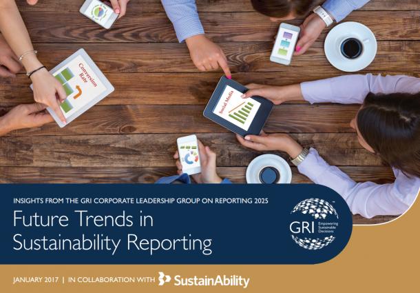 Будущие тенденции отчетности в области устойчивого развития