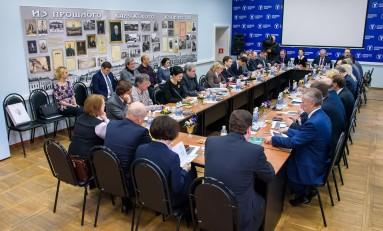 Стартовала региональная программа российской сети ГД ООН
