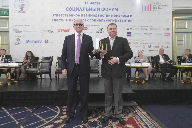 АФК «Система» получила награду РСПП за развитие социального партнерства