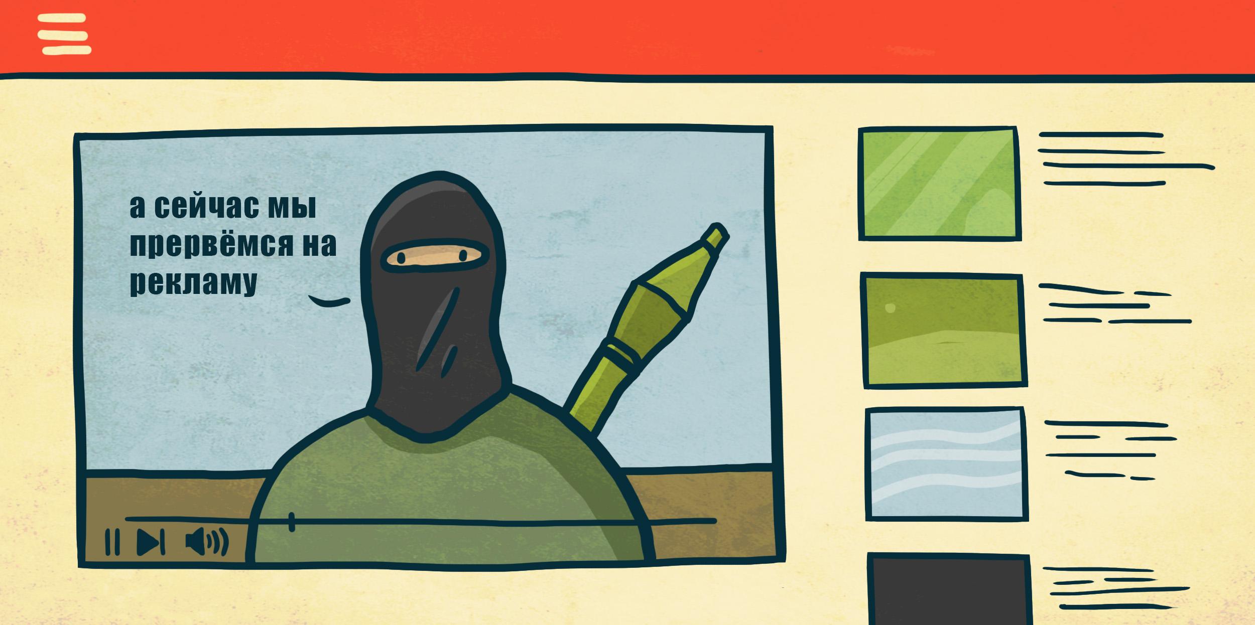 Более 250 крупных брендов ополчились на Google за размещение их рекламы в экстремистских видео