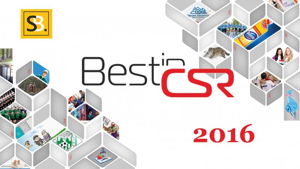BestinCSR 2016