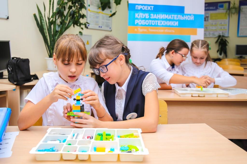 Проект Клуб занимательной робототехники, ХМАО-Югра