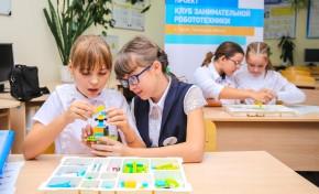 Грантовые конкурсы Компании «Газпром нефть»