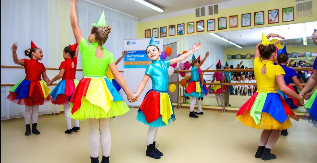 Проект Мастерская танца, ХМАО-Югра