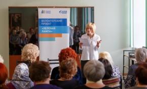 Конкурс волонтерских проектов компании «Газпром нефть»
