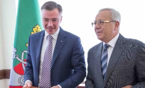 Предприятия Метинвеста направят 60 млн грн на развитие и обустройство Кривого Рога
