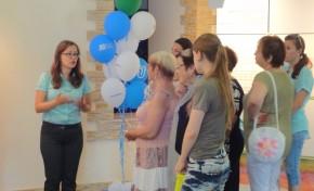 Поддержка и развитие социального предпринимательства в Забайкальском крае, АРМЗ