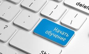 Вести социальное предпринимательство научат желающих в онлайн-школе РУСАЛа