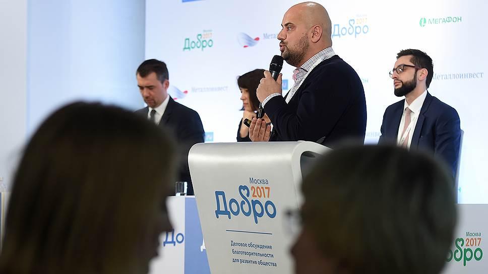 В Москве открылась образовательная конференция для региональных благотворительных НКО