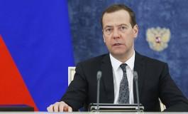 Премьер РФ Д. Медведев 5 мая 2017 года подписал распоряжение руководства, которым утверждена концепция развития публичной нефинансовой отчетности